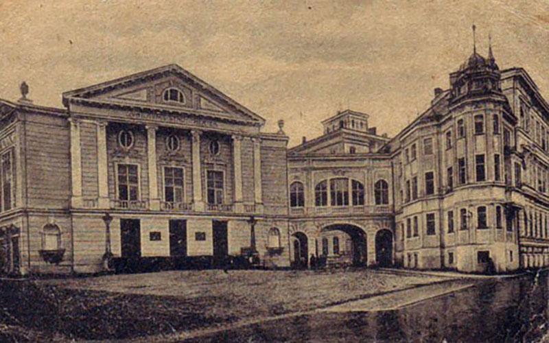Stadttheater 1921